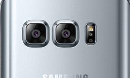 ข่าวลือ Samsung Galaxy S8 อาจจะได้ใช้กล้องหลังคู่ กล้องหน้า 8 ล้านพิกเซล และ Iris Scan