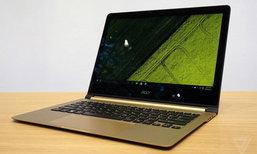 Acer เปิดตัว Swift 7 โน้ตบุ๊กรุ่นใหม่ที่บางไม่ถึง 10 มิลลิเมตร