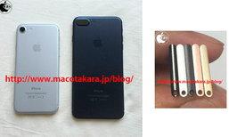 หลุมภาพถาดใส่ชิม iPhone 7 ครบทุกสี พร้อมเปิดตัวสีใหม่ Space Black