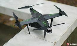 พรีวิว Xiro Xplorer หุ่นโดรนครบเครื่อง บินง่ายราคาเป็นมิตรที่สุดในกลุ่มเดียวกัน