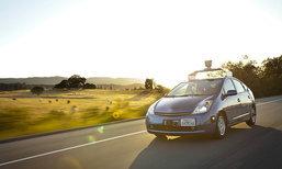 โครงการรถไร้คนขับของกูเกิล: ช้าช้าอาจไม่ได้พร้าเล่มงาม?