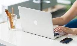 [ข่าวลือ] Apple อาจจะเปิดตัว Macbook รุ่นใหม่ในเดือนตุลาคมนี้