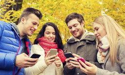 Google เปิดตัวบริการ Wi-Fi ฟรีทั่วโลก หลังประสบความสำเร็จสูงในอินเดีย
