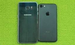 7 สิ่งที่ iPhone7 ทำได้แต่ Samsung Galaxy S7 ทำไม่ได้