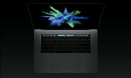 Apple เปิดตัว Macbook Pro รุ่นใหม่ ฉีกแนว Notebook ตลอด 25 ปีของ Apple หมดสิ้น