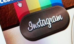 Instagram เปิดตัวคุณสมบัติ Live ที่คลิปจะหายไปเมื่อการ Live จบลง