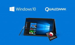 Qualcomm เผย CPU Qualcomm Snapdragon จะสามารถใช้ Windows 10 ได้ในปีหน้า
