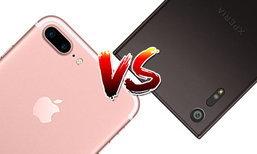 เทียบกล้อง iPhone 7 Plus และ Xperia XZ สองเรือธงกล้องเทพกับการซูม 2X ใครจะซูมได้คมชัดกว่า