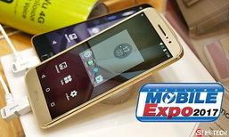 10 มือถือน่าจับตามองที่สุดในงาน Thailand Mobile Expo 2017 ต้นปี