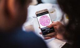 Samsung เผยแอปส์ช่วยให้คนตาบอดสีชมภาพสมจริงผ่านทีวีได้เต็มอิ่ม