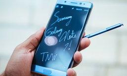 Samsung ยืนยัน จะใช้ชื่อ Galaxy Note ต่อไป เผย Note 8 มาแน่