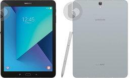 หลุด! Samsung Galaxy Tab S3 จะมีระบบเสียงจาก AKG และ มีปากกา S Pen