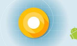 เผยลูกเล่นใหม่ที่น่าสนใจบน Android O
