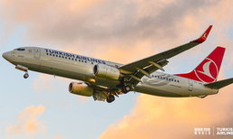 สหราชอาณาจักรเอาด้วย ห้ามถืออุปกรณ์อิเล็กทรอนิกส์ขึ้นเครื่อง ถ้าขึ้นเที่ยวบินจากตะวันออกกลาง