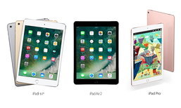 เปรียบเทียบสเปก iPad (2017), iPad Air 2 และ iPad Pro แตกต่างกันอย่างไร มีอะไรเปลี่ยนไปบ้าง