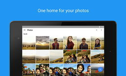 Google Photos เปิดให้ผู้ใช้แบคอัพและแชร์ภาพแบบพรีวิวเมื่อเชื่อมต่ออินเทอร์เน็ตความเร็วต่ำ