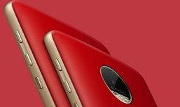 แม้ iPhone 7 จะมีสีแดงขาย แต่ค่ายแรกที่มีมือถือสีแดงคือ Moto ในประเทศจีน