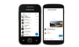 Messenger Lite เปิดให้บริการในประเทศไทยแล้ววันนี้