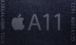 TSMC เริ่มผลิต CPU สำหรับ iPhone 7s, 7s Plus และ 8