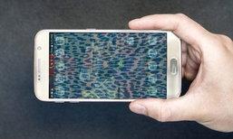 แนะนำ 3 Apps ปิดบังหน้าจอ กันคนสอดรู้เรื่องราวบนมือถือคุณ