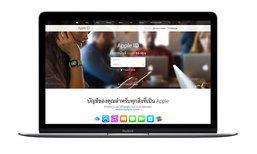 5 วิธีตั้งค่าและเตรียมตัว เมื่อซื้อ Mac มาใหม่แล้วเปิดเครื่องครั้งแรก