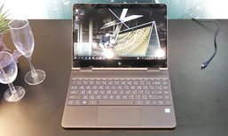 สัมผัสแรกกับ คอมพิวเตอร์รุ่นใหม่จาก HP เน้นหรูพร้อมรุ่นใหม่อย่าง Spectre X360