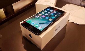 รวมเรื่องควรรู้ เมื่ออยากจะเป็นเจ้าของ iPhone 7
