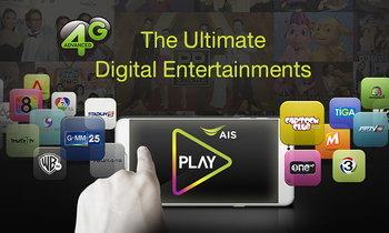 AIS เปิดราคาช่อง HBO ทั้งบนมือถือและ Play Box เริ่มต้นที่ 299 บาท