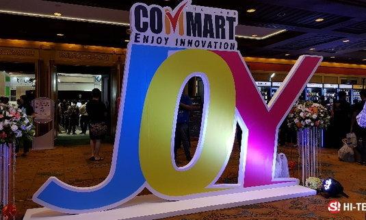 โบชัวร์และโปรโมชั่นร้อนๆ จากงาน Commart Joy 2017