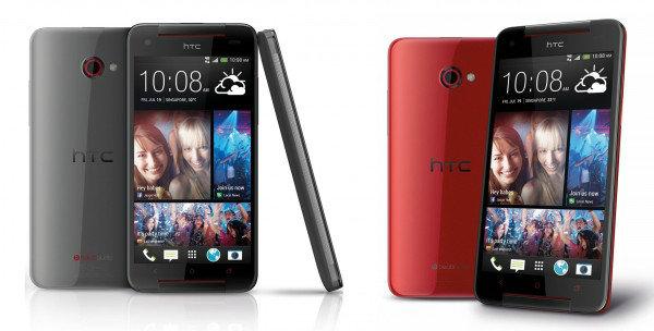 HTC-Butterfly-S (1)