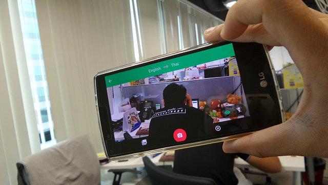 Google Translate เพิ่มความสามารถแปลภาษาจากแผ่นป้าย รองรับภาษาไทยด้วย