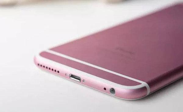 เตรียมพบกัน iPhone รุ่นใหม่สีชมพูสุดหวานแหวว