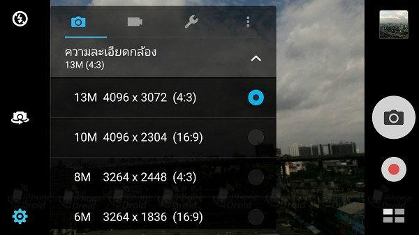 ZenFone 2 Deluxe Review-12