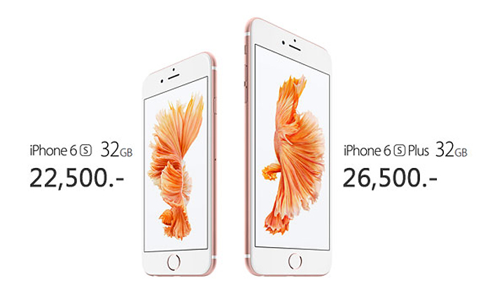 newest 4bc58 c82fa iPhone 6s และ 6s Plus ปรับราคาใหม่รับ iPhone 7 หั่นรวดเดียวสูงสุด ...