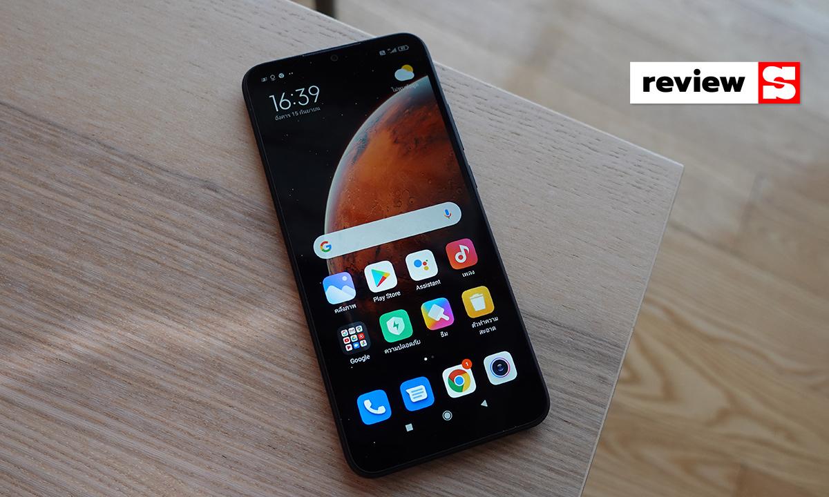[Review] Redmi 9C อัปเกรดมือถืองบช่วง 3,500 บาท ให้เติมเต็มกว่าเดิม