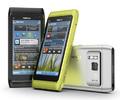 Nokia N8 เปิดตัวแล้วกับดีไซน์ใหม่ที่แตกต่าง