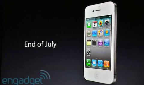 Apple แก้ปัญหาเรื่อง เสาอากาศ โดยให้เคสฟรีหนึ่งอัน งง ไปเลย