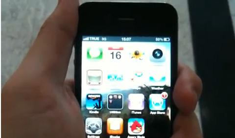 มาแล้วครับ ทดสอบสัญญาณ iPhone 4 ในไทย (ไอโฟน 4) เมืองไทย จับแล้วสัญญาณ หายหรือไม่