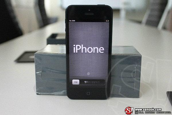 อัพเดทราคา iPhone 5 วันที่ 28 มกราคม 2013