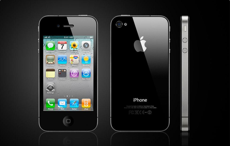 ซื้อ iPhone 4 8GB จาก DTAC ลด 68% เหมือนจ่ายแค่ 4499 บาท!