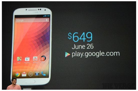 Samsung Galaxy S4 Nexus มาจากไหน?