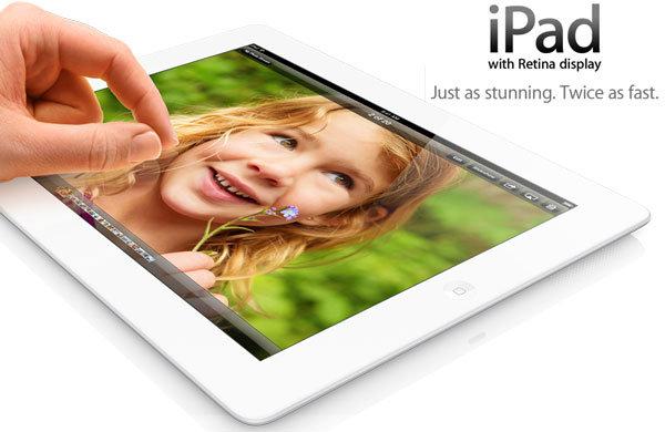 อัพเดทราคา iPad 4 ราคา The new iPad ใหม่ล่าสุด