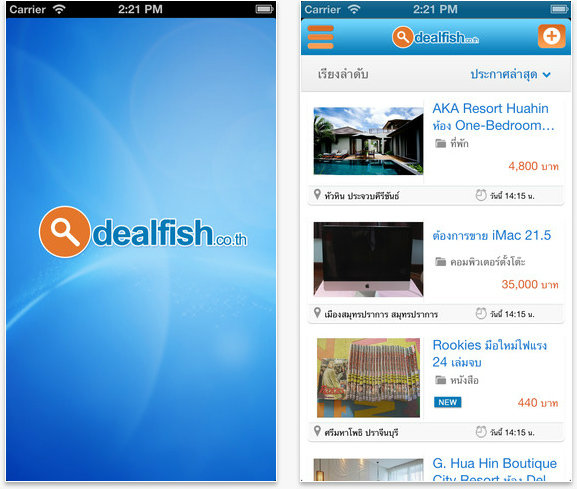 Review App :