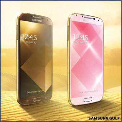 ซัมซุงออก S4 สีทอง สู้ iPhone 5s
