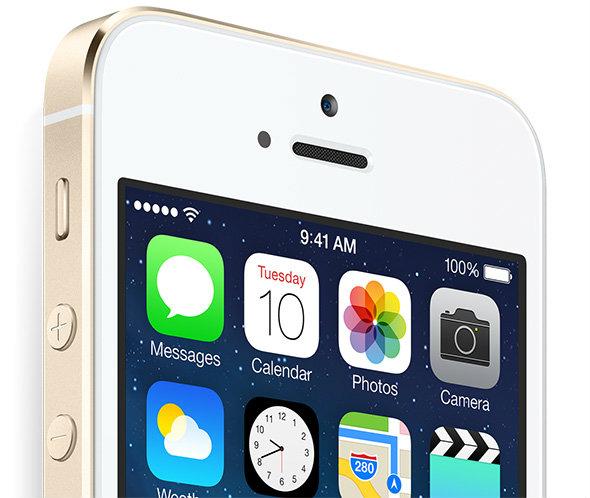 อัพเดทราคา iPhone 5S เครื่องหิ้ว ในไทย  [1-ตุลาคม-2556]