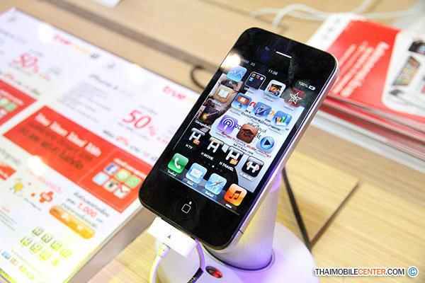 รวมราคา และโปรโมชั่น iPhone 5, iPhone 4S และ iPhone 4 จากบูธ ทรูมูฟ, ดีแทค และเอไอเอส