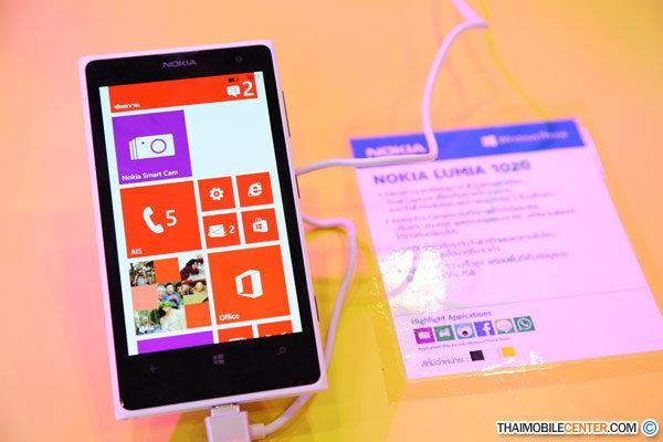 รวมราคา และโปรโมชั่น ตระกูล Nokia Lumia สมาร์ทโฟนที่น่าเป็นเจ้าของ