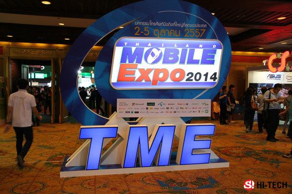 จับตา 10 สมาร์ทดีไวซ์ที่แข็งแกร่งที่สุดในงาน Thailand Mobile Expo 2014