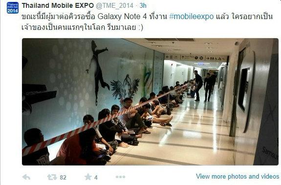 Galaxy Note 4 ตอกย้ำความสำเร็จด้วยภาพนี้