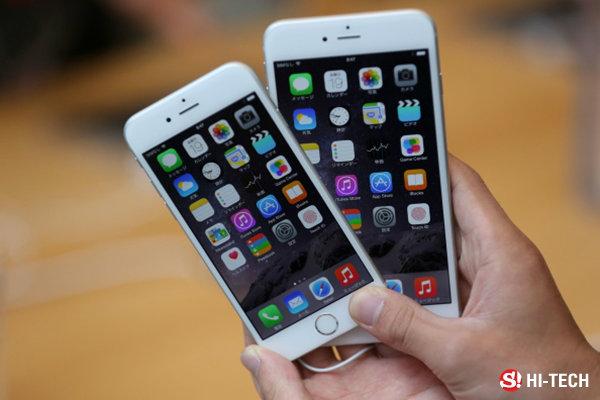อัพเดท ราคา iPhone 6 iPhone 6 Plus ล่าสุดส่งท้ายปี 2014
